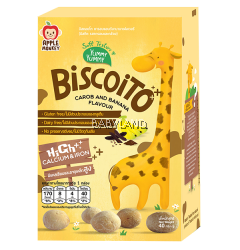 Apple Monkey Biscoito - Carob & Banana (40g)