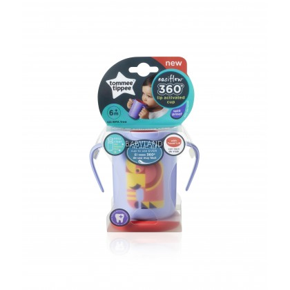 Tommee Tippee Easiflow 360° Spill-Proof Trainer Cup with Travel Lid - Elephant 6m+ (7oz)