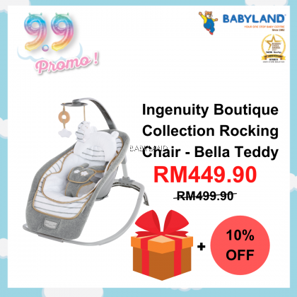 Ingenuity Boutique Collection Rocking Seat - Bella Teddy + FREE GIFT